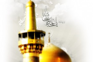 1348769935_veladat-imam-reza