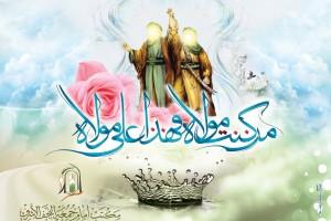 flex_eid_ghadir_by_al_muhsen-d6lrx4v